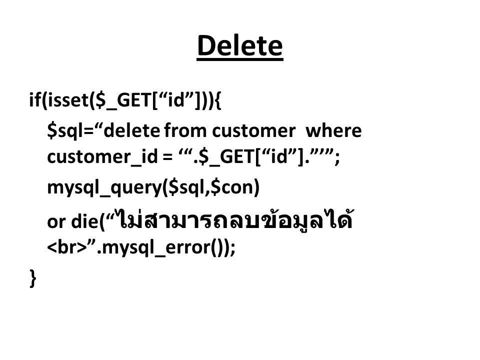Delete if(isset($_GET[ id ])){